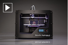 MakerBot 3-D Printing How it Works
